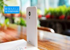 魅族MX4首发全面评测:真机秒胜小米4/华为Mate7/Note4