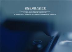 被指小米4做工不如荣耀6/魅族mx4 小米回应iPhone芯片也不点胶