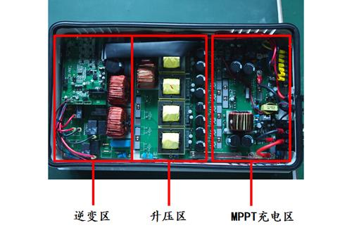 额定输出电压是220v,额定输出电流是13.6a,逆变器充电转换最大效率98.