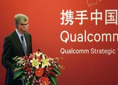 揭秘高通利益链:所产芯片几乎垄断中国4G手机行业