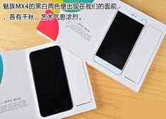 美爆iPhone6/6Plus/Mate7 魅族MX4黑白对比图赏(图组)