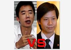 """魅族VS小米""""鹬蚌相争"""" 黄章已有招数?"""