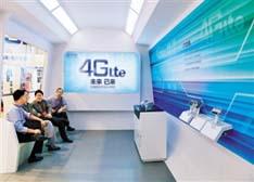 4G时代我国移动芯片技术及产业关键问题分析