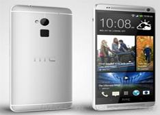 华为Mate 7抄袭HTC One Max:不同的配方一样的味道?(图)