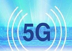 """盘点未来""""六大""""5G技术"""