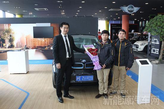 上海首辆宝马i3新能源免费牌照交付