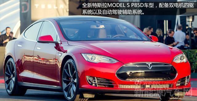 比亚迪唐/特斯拉MODEL S P85D加速性能如何实现?