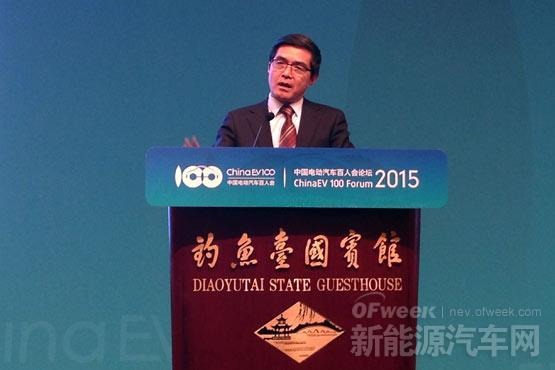欧阳明高:中国新能源汽车发展现状与展望