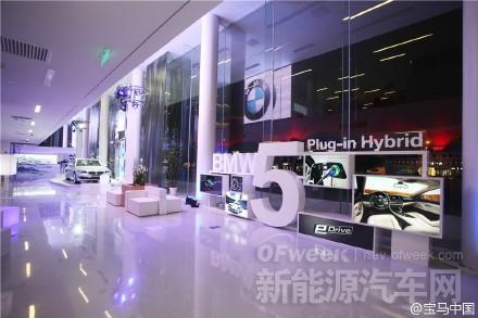 【直播】新宝马BMW5系插电式混合动力车上市