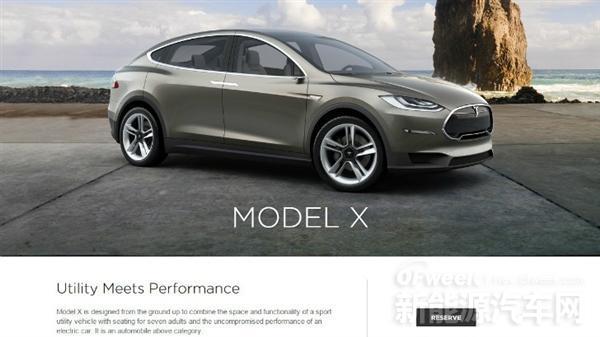 四驱SUV特斯拉Model X曝光 江淮iEV5将上市