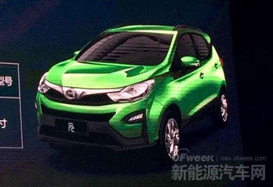 比亚迪新能源SUV规划 宋元明车型曝光图片