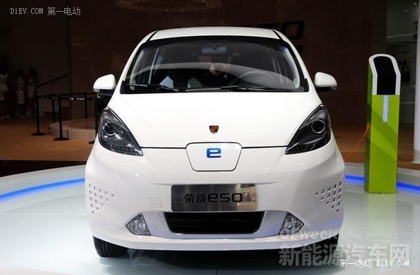同是新能源汽车为何待遇不同?政策需一视同仁