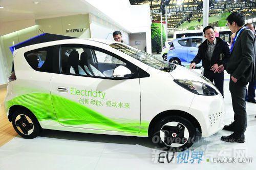 2015年底上海新能源汽车推广量目标13000辆