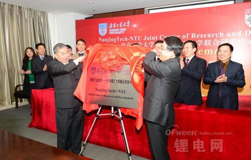 南工大与新加坡南洋理工大学联合开发可携带石墨烯电池