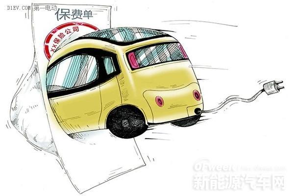 补贴作梗 电动汽车保险费高于燃油汽车不合理?