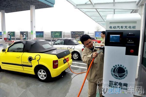 南京:明起电动汽车充电服务价格大幅下调