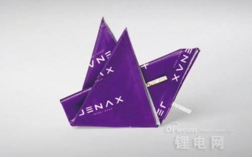 可折叠锂电池:折成纸鹤也能用