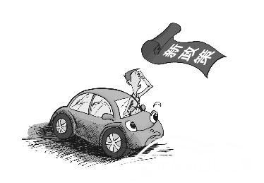 补贴淡化:新能源汽车路在何方?
