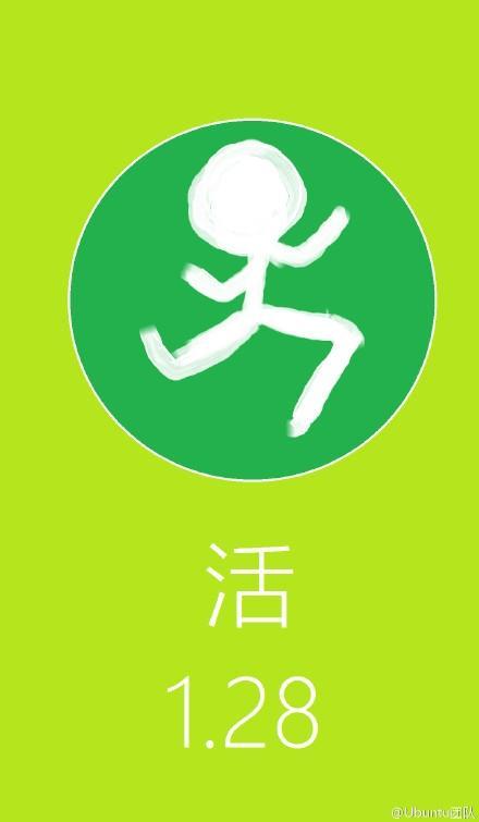 乌龙木齐的标志