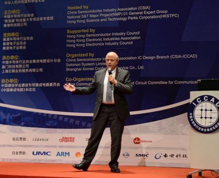 2014中国集成电路设计年会:EDA厂商是撬动半导体行业的杠杆