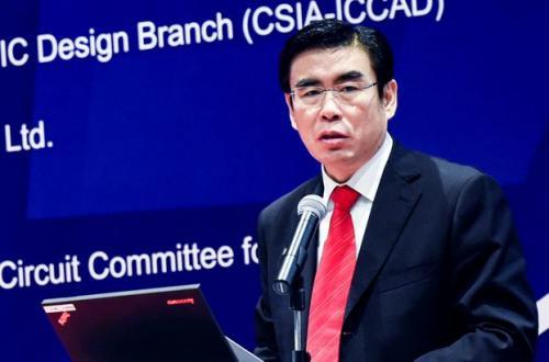 2014中国集成电路设计年会:集成电路投资基金7年投千亿美元