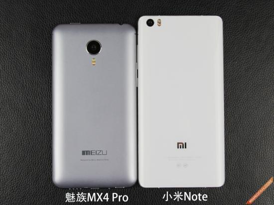 巅峰对决:小米Note杠上魅族MX4 Pro!