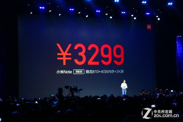 小米Note评测:骁龙810辗压大神X7 2299火拼华为荣耀6 Plus