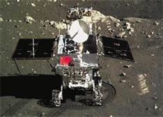 中国探月工程再入返回器成功实施近月制动