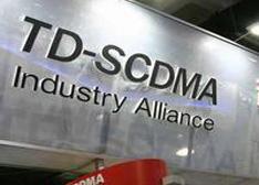中国工程院院士邬贺铨:TD-LTE成功 TD-SCDMA功不可没