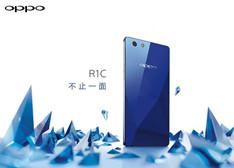 外观设计再升级 OPPO最美旗舰R1C手机发布