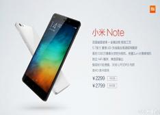 小米为什么要发2000元以上的Note?