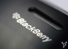 黑莓手机到底有什么秘密武器?
