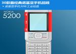 1985到2015 回顾诺基亚30年来的30款经典Nokia手机