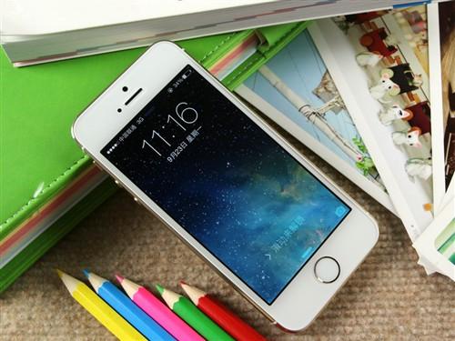 揭秘苹果iPhone背后供应商的故事