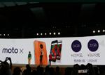 最佳安卓机回归 新Moto X国行版全面评测