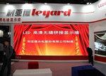 利亚德外延扩张再进军 豪购两大LED文化公司惹风波