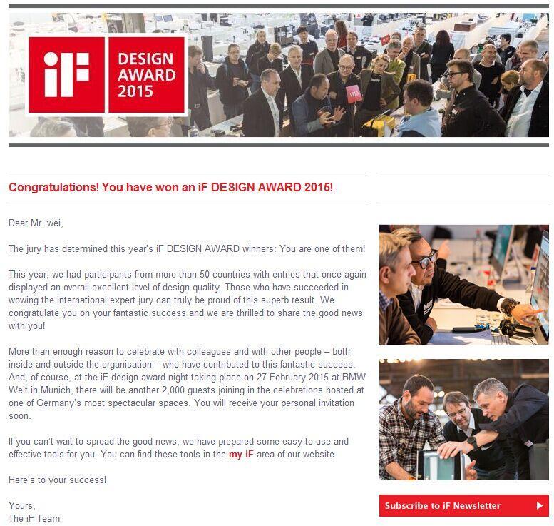 国产智能家居扬名海外 德国获得iF设计大奖