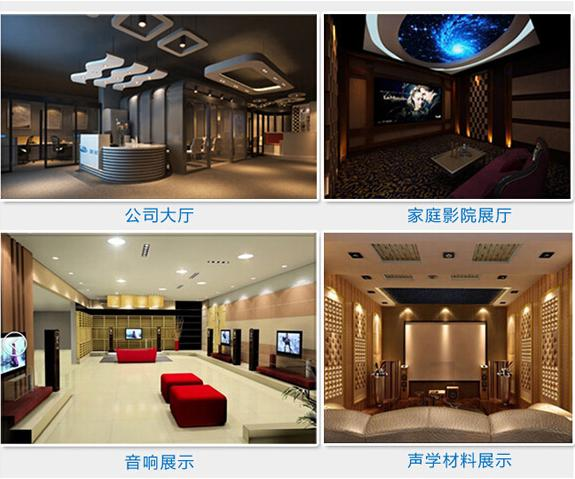 KOTI上海智能影音体验厅