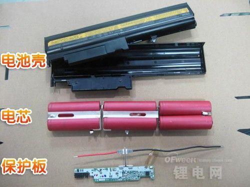 手把手教你笔记本电池换芯维修方法(图)