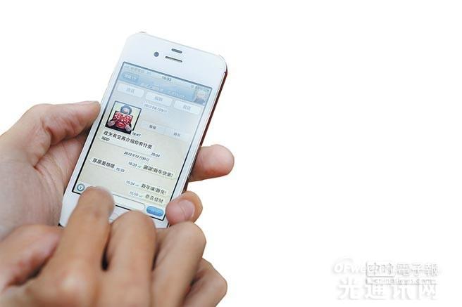 各国卡位5G发展  全面布控力求抢占先机