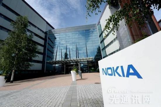 阿诺并购交易完成  诺基亚高管主导新公司
