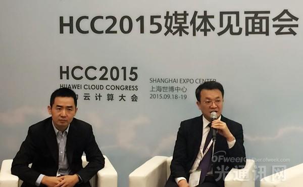 """中国电信""""云""""发展的野心:携手华为 布局全球"""