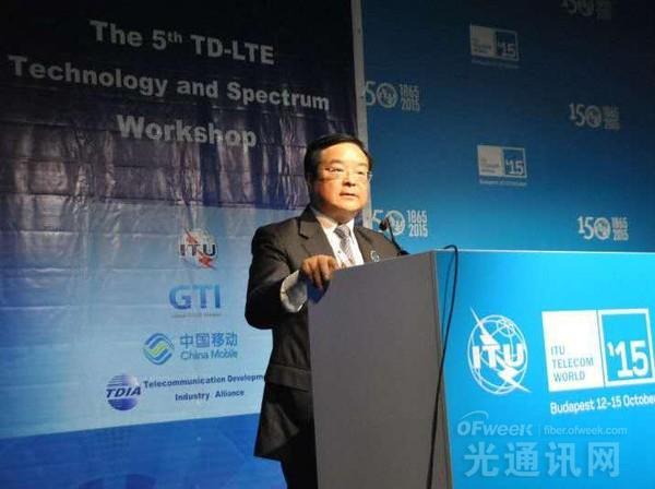 中国移动4G未来提速至1Gbps 推动TDD与FDD载波聚合