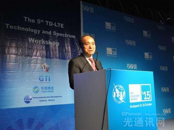 TDD军团争取C波段用于5G