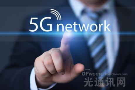 华为中兴爱立信争抢5G话语权  5G标准有望2019年公布
