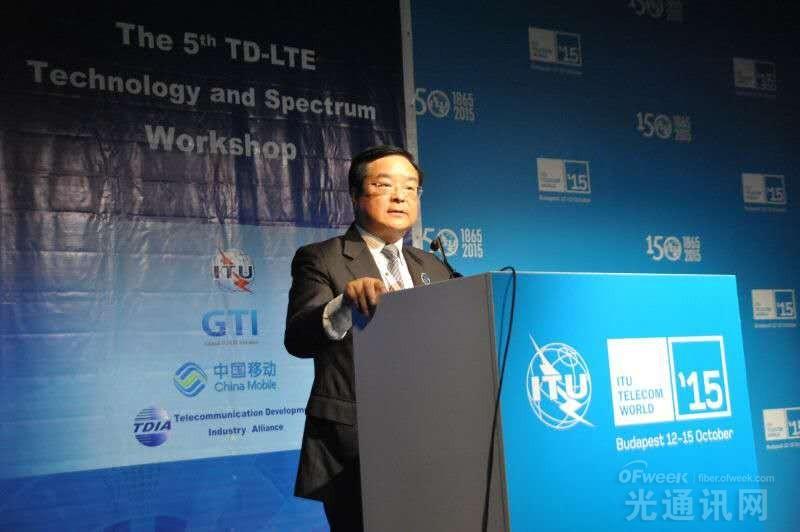 中国移动李正茂:TD-LTE助力移动宽带发展