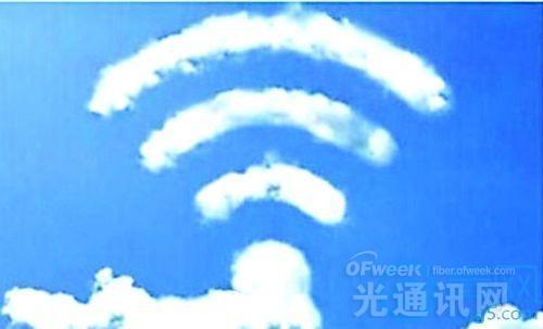 """""""光网""""建设全面提速  青岛将建成全光纤网络城市"""