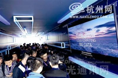 构建云产业生态圈  杭州迈进云计算大数据时代