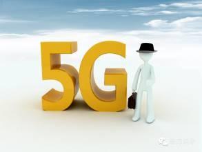 """各巨头抢滩登陆5G  爱立信5G标准研发""""快人一步"""""""