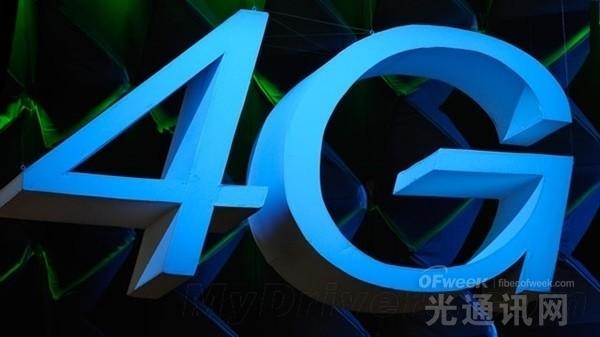 中国4G用户破3亿  中国移动占据大半壁江山